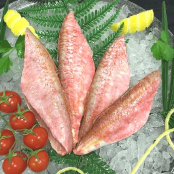 Filets de rouget 500g